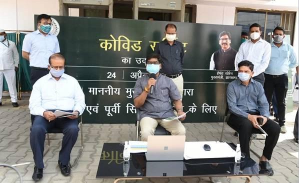 मुख्यमंत्री श्री हेमन्त सोरेन ने कोरोना संक्रमित मरीजों के बेहतर उपचार के लिए रांची एवं पूर्वी सिंहभूम जिले में कोविड सर्किट का ऑनलाइन शुभारम्भ किया